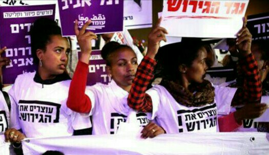 Black lives do not matter in Israel